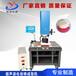 东莞创煜机械化妆棉生产设备圆形化妆棉机器可按要求生产