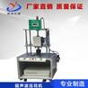 創煜超聲波沖花機飾品焊接沖切設備廠家免費打機