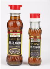 鸣凤春纯黑芝麻油200ml厨房必备调味品火锅必备调料图片