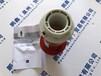 STAHL带诊断电阻ESD按钮8208/24-15-0001