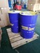 紫皇冠ROYALPURPLESynfilm-GT32润滑脂