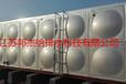 304不锈钢水箱、方型圆形水箱、智能型箱泵一体化厂家直销