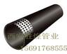 孔网钢带管价格,孔网钢带管介绍,pe孔网钢带管