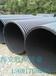 钢带增强螺旋波纹管价格,钢带增强螺旋波纹管介绍,钢带增强螺旋波纹管施工方案