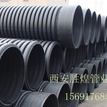 胜煌管业专业生产frpp波纹管价格,frpp波纹管介绍煌盛管业质优价廉图片