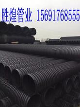 塑钢缠绕管价格,塑钢缠绕管介绍,塑钢缠绕管单价图片