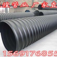 钢带波纹管钢带管厂家_钢带波纹管厂家西安胜煌专业生产大口径钢带波纹管质优价廉图片
