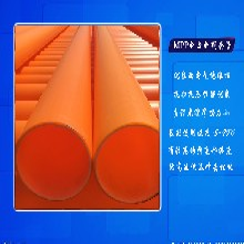 MPP管-西安胜煌mpp电力管西安胜煌介绍报价图片图片