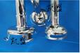不锈钢电解抛光液KM0306