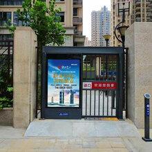 济南小区刷卡广告门,人行刷卡广告门,小区门禁广告门价格图片