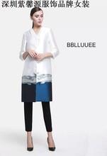 欧美气质品牌折扣女装货源一手品牌女装尾货货源供应
