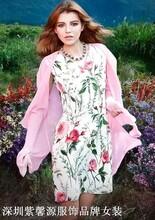 供应浪漫花朵元素春夏品牌折扣女装尾货货源混批
