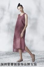 必然品牌女装新款上架品牌折扣女装尾货货源更新