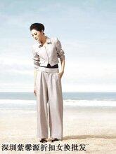 纽方半裙裤子品牌折扣女装批发品牌女装尾货走份图片