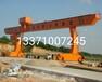 二手10吨龙门吊二手天车5吨20吨32吨单梁龙门吊