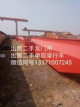 二手龙门吊,5吨10吨16吨电动葫芦龙门起重机,山东龙图片