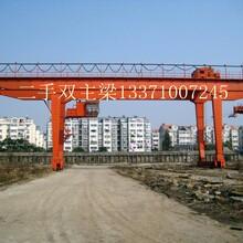 转让处理二手5吨龙门吊10吨0吨25吨50吨包厢式龙门吊优质现货
