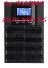 科士达YDC9315H15KVA不间断电源报价