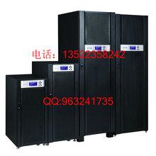 艾默生NX-60KVA价格北京艾默生ups电源