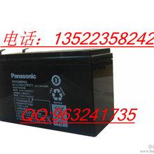 进口蓄电池德国阳光12V-100AH蓄电池报价