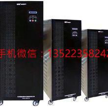 美国山特UPS-CSTK电源-美国山特蓄电池