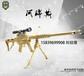 阿瑞斯-模拟射击设备-射击场设备-实感射击-全国招商