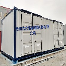 特种集装箱设备箱全新设计厂家直供
