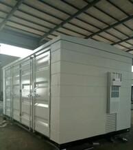 光伏逆变箱预制舱污水处理设备箱等多种特种箱沧州信合专业定制