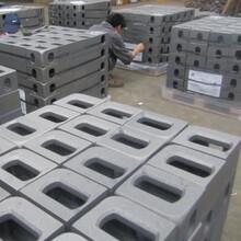 集装箱吊角成套吊装角角件活动房专用铸钢角座信合厂家直销