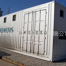 信合设备集装箱厂家全新定制特种设备集装箱成套电气设备集装箱