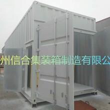 河北水处理集装箱厂家供应定制水处理设备集装箱一体化处理设备集装箱