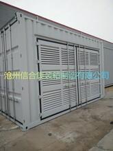 静音集装箱设备集装箱百叶集装箱尺寸规格报价