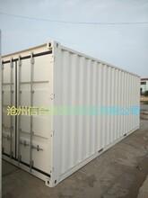 沧州集装箱厂家全新定制标准集装箱LOGO自由定制