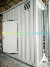 沧州特种集装箱厂家特种集装箱价格