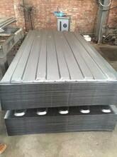 沧州集装箱配件厂家直销集装箱瓦楞板/集装箱侧板/顶板低价销售