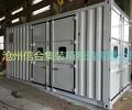 特种集装箱制造厂家特种集装箱价格