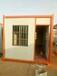 合肥新型岩棉活动房住人集装箱出租出售