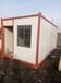 合肥厂家批发销售住人集装箱活动房移动卫生间岗亭