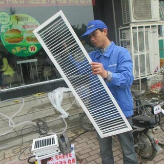 安徽宿州做家电清洗怎么赚钱?格科19年经验支持确保成功图片6