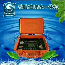 清洗油煙機空調冰箱的機器多少錢一臺?第六代多功能一體機