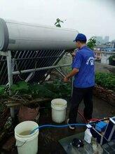 贵州遵义做家电清洗需要注意什么问题?一台设备和产品清洗所有家电
