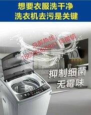 家电清洗,家电清洗服务,家电清洗设备,家电清洗剂
