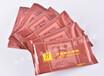 福建省湿巾实体工厂定制一次性湿巾餐饮酒店湿巾