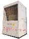 北京鲁禹热泵设备空气能生产厂家厂家直销