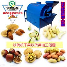 5斤小型炒货机炒货机全国长期销售多功能炒货机不锈钢炒货机