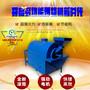 北京炒货机器炒货机厂家长期供应多功能炒货机不锈钢炒货机图片
