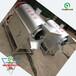 500斤电加热炒货机150斤电加热炒货机上的碳刷