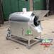 加厚电加热炒货机30斤电加热炒货机上的碳刷