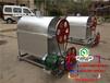 南京50kg电磁炒货机小型全自动炒货机价格河南炒货机厂家