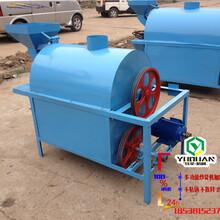 泰安搅拌炒货机经营部家用多功能炒货机生产供应